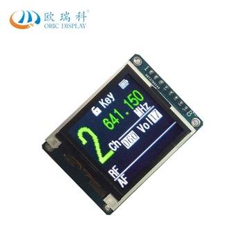 TFT液晶屏使用中需注意的安全问题有哪些?