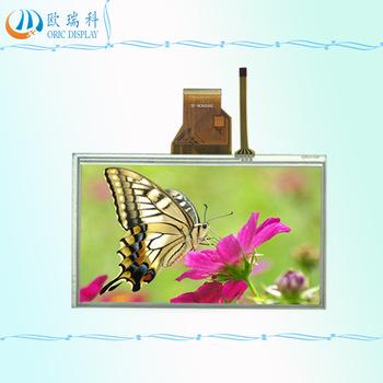 TFT-LCD液晶屏显示及作用原理