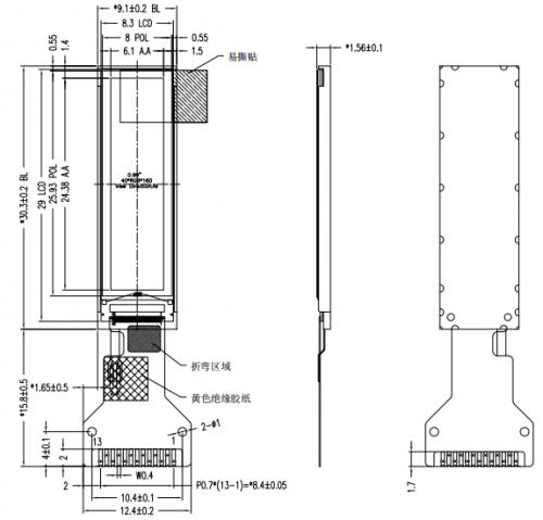 欧瑞科新产品0.99寸TFT