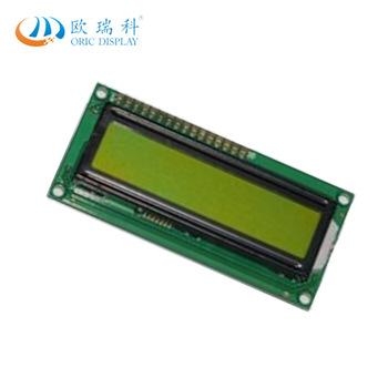 16x1字符型LCD液晶显示屏