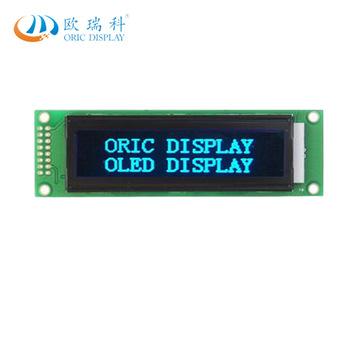 南通LCD液晶显示模块