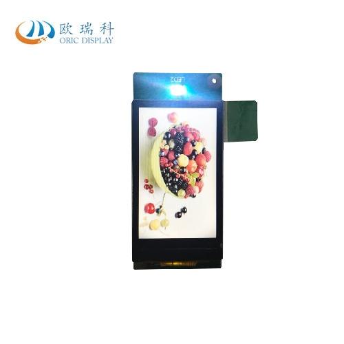 1.14寸彩色液晶屏带PCB板