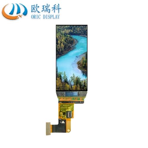 1.9寸AMOLED液晶显示屏