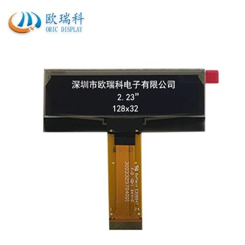 2.23寸PMOLED液晶显示屏