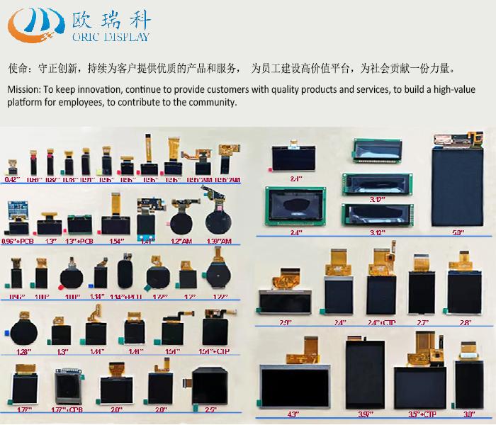 产品图片修.jpg