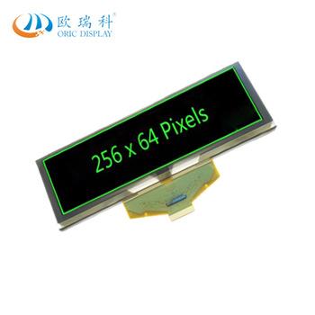 5.5 inch display module